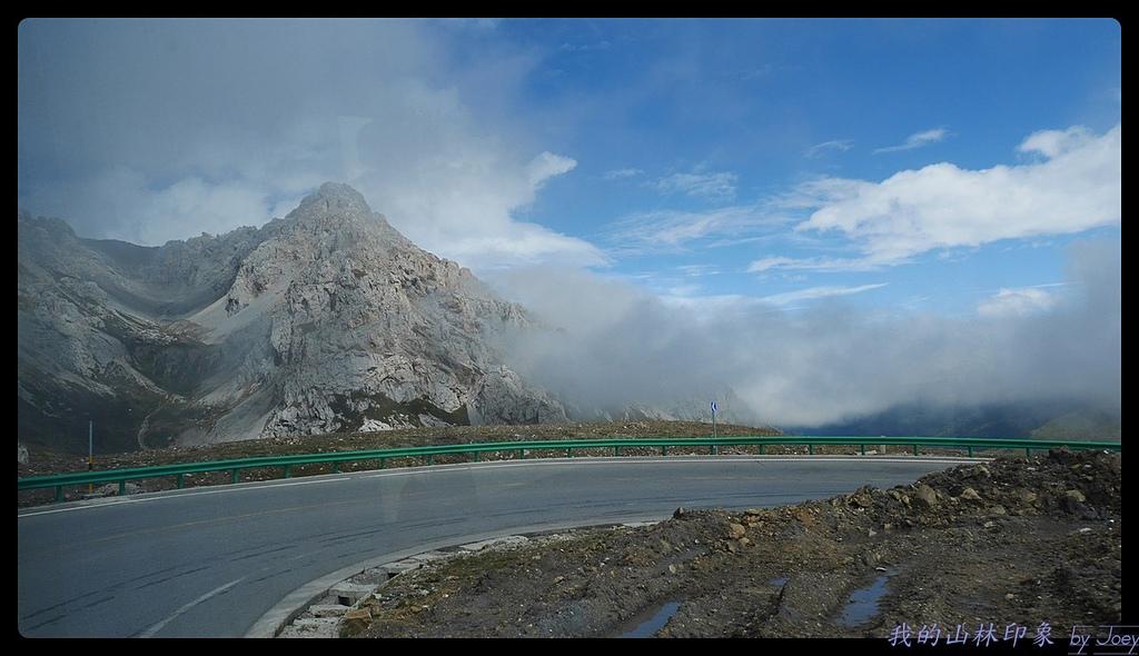 12黃龍高山景觀6-BorderMaker.jpg - 絕美黃龍賽瑤池