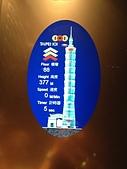 台北101登高賞景:23電梯內資訊顯示面板.jpg
