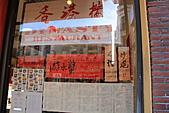維多利亞的唐人街:游水蟹