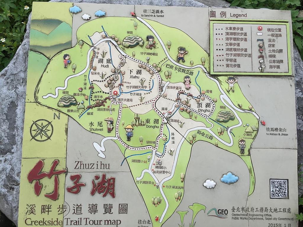 15竹子湖步道導覽圖.jpg - 20160522竹子湖繡球花
