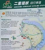 二重環狀自行車道:01二重環狀路線圖.jpg