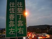 20070222茶山吊橋風吹沙紅柴坑貓鼻頭:墾丁路標.jpg