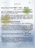 2014海軍音樂會:曲目介紹2.jpg