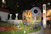 西班牙水花園夜拍:西班牙水花園社區