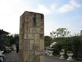 大漢溪河濱單車道:18大漢溪右岸單車道入口.jpg