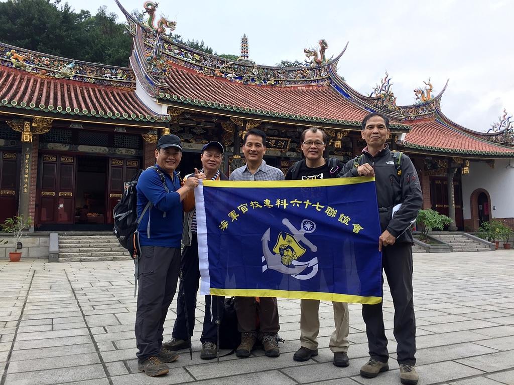 盛情支持行動尾牙的學長20170108 - 劍南路格物台登文間山