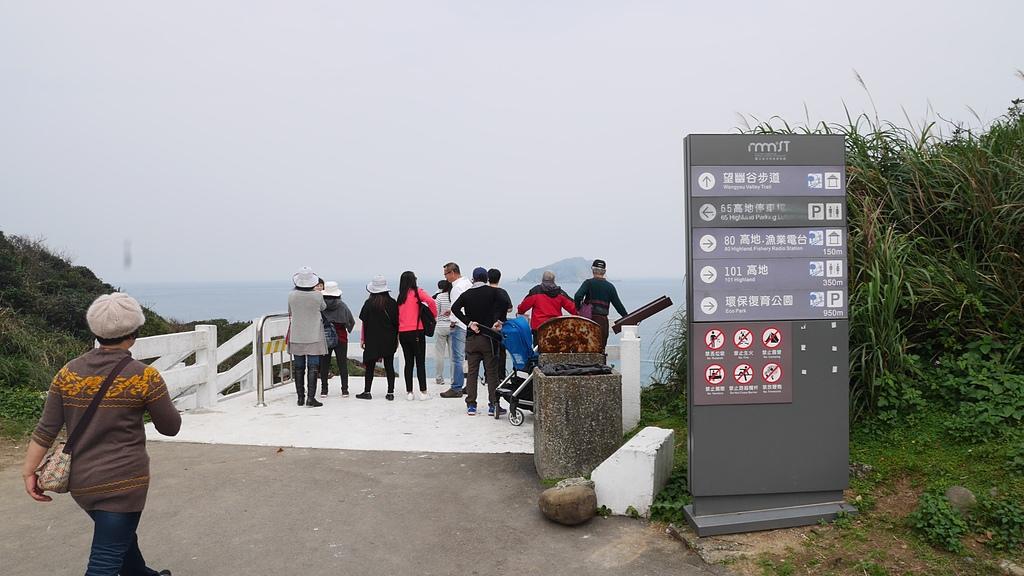通往望幽谷的階梯 - 潮境公園 望幽谷
