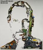 我讀「賈伯斯傳」:iCEO---Steve Jobs