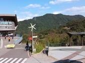 貓空:猴山岳.jpg