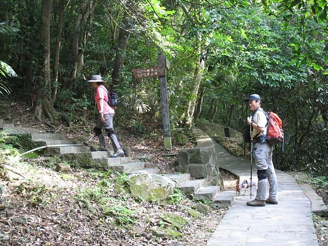 22往鯉魚山叉路.jpg - 大溝溪親水公園、圓覺寺步道