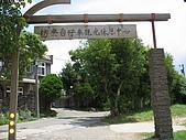 褒忠亭義民廟:觀光自行車道入口