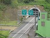 更寮古道:更寮古道下方的國五南港隧道.jpg