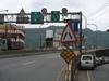 三鶯大橋往三峽