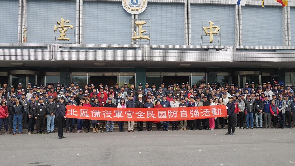 團體照 - 中華民國107年元旦升旗