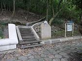 大直雞南山自然園區:雞南山公園4.jpg