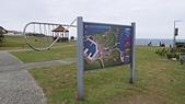 海科館志工實習筆記--淨灘:06潮境公園.jpg