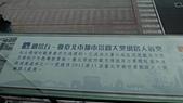 松山機場觀景台:10網路人氣狀.jpg