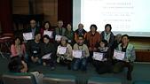 台灣蝴蝶保育學會2015年會:05義工表揚2.jpg