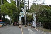 高捷半日遊:糖廠自行車道