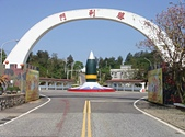 海軍左營基地參訪:金門八二三紀念碑