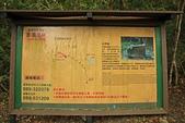 都蘭遺址:石壁區說明