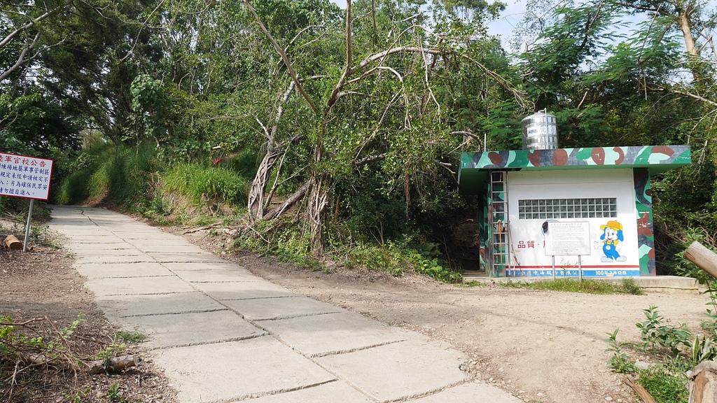 15尚書林中油的廁所.jpg - 鳳凰山(尚書林一等)