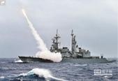 蘇澳港海軍媽祖:馬公軍艦發射標準飛彈