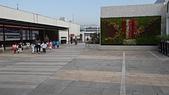 松山機場觀景台:03三樓觀景台1.jpg