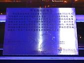 陽光橋:09陽光橋設計構想.jpg