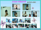 【教學】基礎保養/彩妝-Katy:美髮&整体造型教學090831