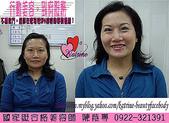 【教學】基礎保養/彩妝-Katy:ap_F23_20081203044101597.jpg