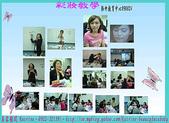 【教學】基礎保養/彩妝-Katy:彩妝課程090824