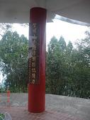 登山健行:DSC06505瞭望台樑柱二.JPG