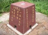 三角點:DSC02002公司寮山.JPG