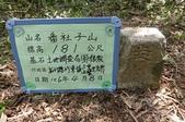 登山健行:CIMG1370番社子山.JPG