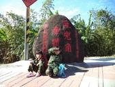 休閒旅遊:DSC03000郊遊野餐.JPG