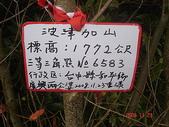 未分類相簿:DSC08690山頂標示牌.JPG