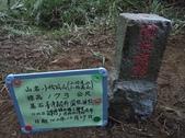 休閒旅遊:DSC03690小份坑山.JPG