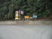 休閒旅遊:DSC03892老雞山.JPG