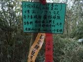 休閒旅遊:DSC03692小份坑山.JPG