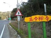 登山健行:DSC07102枕頭山.JPG