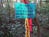 登山健行:DSC07196枕頭山.JPG