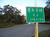 登山健行:DSC07106枕頭山.JPG