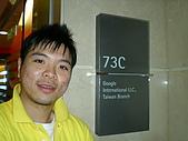 Google Office ATCC提報:DSCN6584.JPG