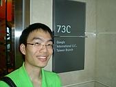 Google Office ATCC提報:DSCN6585.JPG