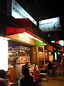 台北‧麵食主義(KIRIN PASTA):麵食主義(KIRIN PASTA)