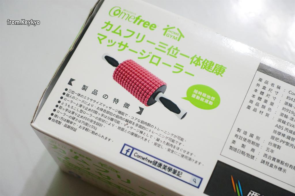 yahoo開箱圖:DSC00882.JPG