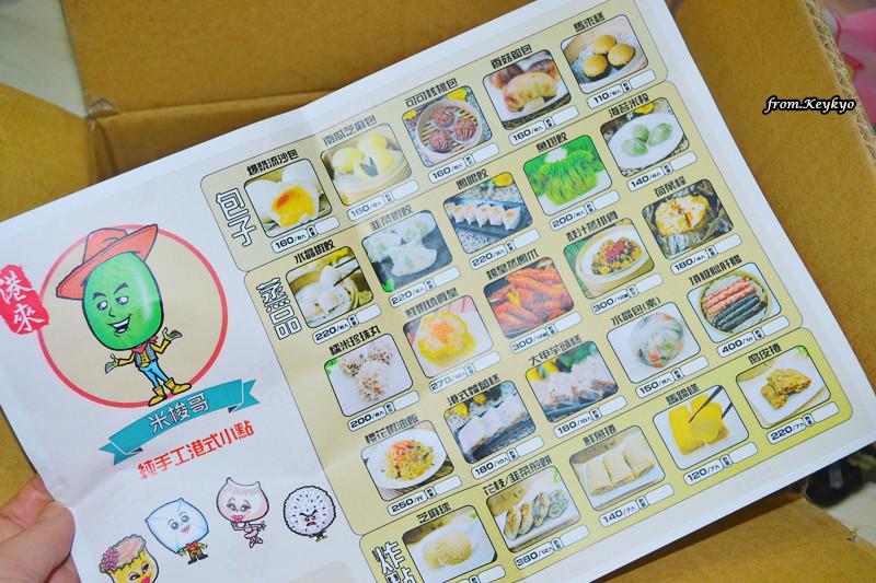 DSC_0983_副本.jpg - 發送網