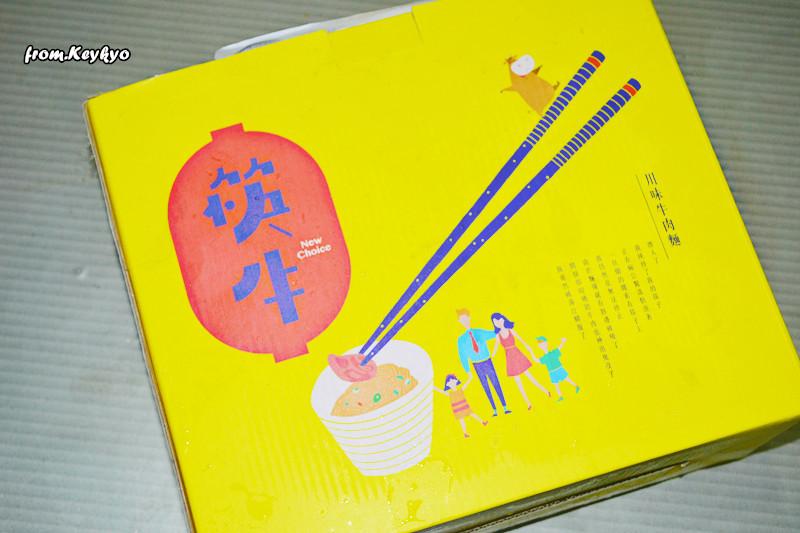 DSC_9925_副本.jpg - bloggerads part 3