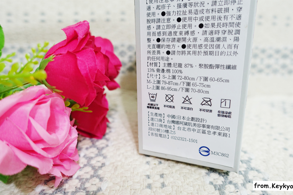 DSC00349.JPG - yahoo開箱圖